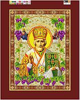 """Схема для вышивки бисером на подрамнике (холст) икона """"Святой Николай Чудотворец"""""""