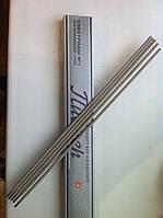 Электроды по нержавейке ЦЛ-11, 3 мм