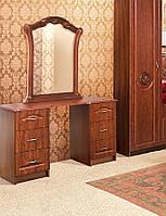Туалетный столик Венеция яблоня (Світ Меблів TM)