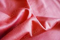 Ткань Французский Трикотаж 270г/м