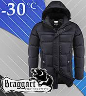 Куртка зимняя на подкладке
