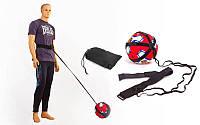 Пояс-тренажер футбольный, для отработки ударов, фото 1
