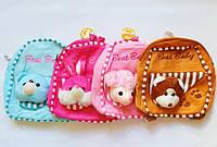 Рюкзак детский мягкий практичный 4 животных