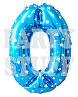 Фольгированная цифра 0 голубая со звездами, 70 см