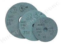 Круги шлифовальные - Карбид кремния зелёный - 64с