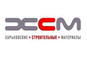 Газоблок ХСМ (Харків)