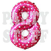 Фольгированная цифра 8 Розовая с сердечками, 70 см