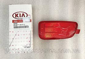 Kia Soul 2011-13 правый катафот отражатель в задний бампер новый оригинал