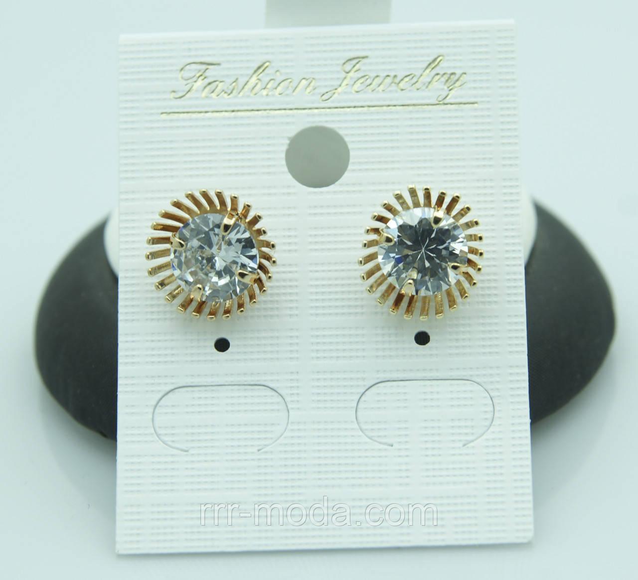 Круглые серьги -гвоздики под золото. Качественные украшения оптом. 2232 - Бижутерия оптом «R. R. R.» в Одессе