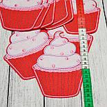 """Вышивка аппликация клеевая """"Большой десерт"""", высотой 15 см, цвет коралловый, фото 2"""