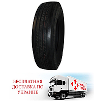 Грузовые шины Powertrac Confort Expert, 295/80R22.5