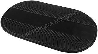Ножка для сумки, рюкзака р. 210*128*3.5 мм, арт. НЖ-9083