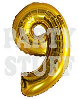 Фольгированный шар цифра 9 Золото, 80 см