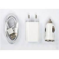 Сетевое зарядное устройство Apple iPhone 3 в 1 (кабель,сеть,авто)