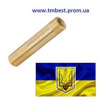 "Сгон 3/4"" латунный L - 100"