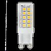 LED лампа G9 5W 400Lm Bellson