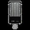 Светодиодный уличный светильник 80W Bellson