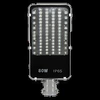 Светодиодный уличный светильник 80W Bellson, фото 1