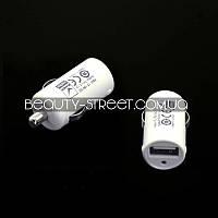 Автомобильное USB зарядное устройство 5V 2.1A (белый)