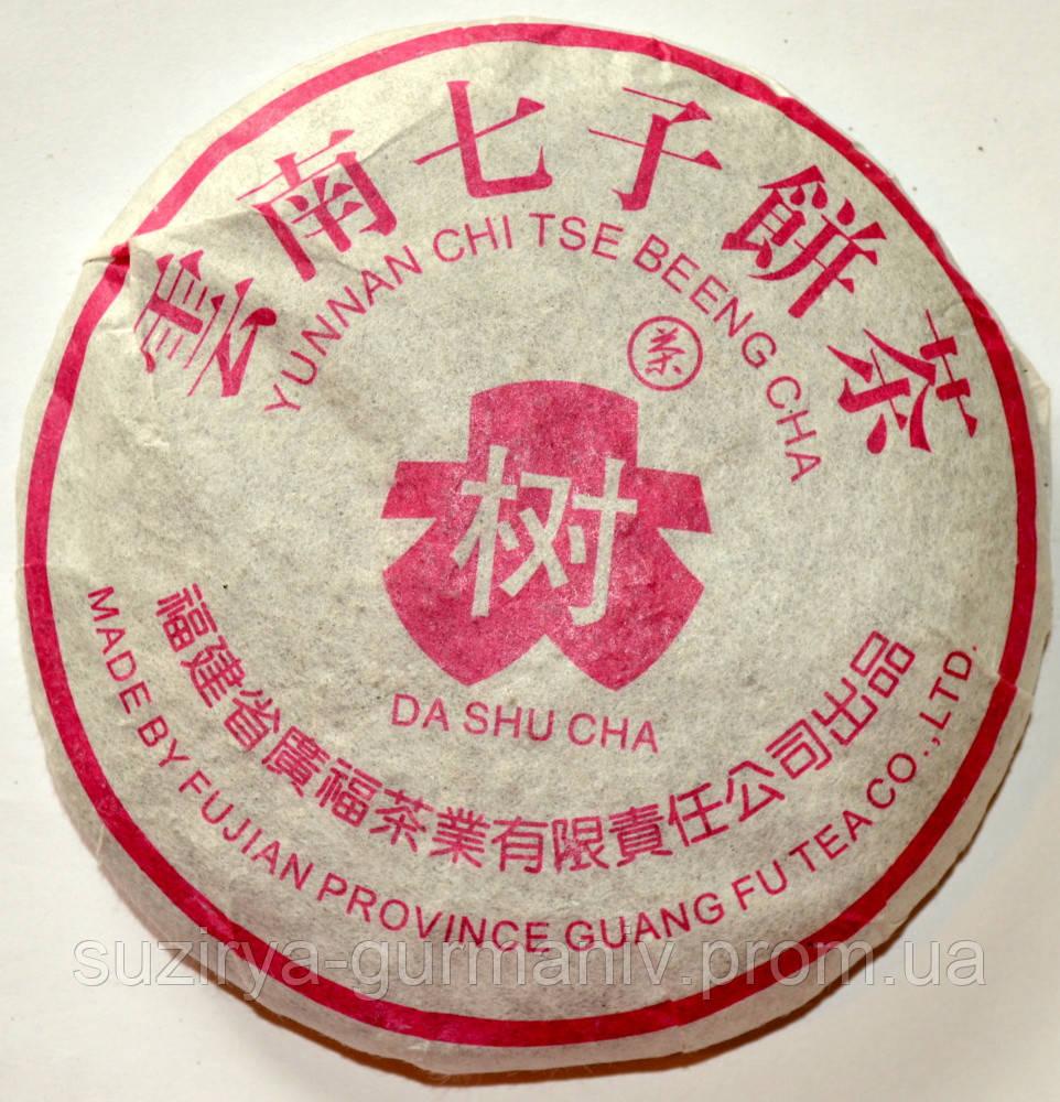 ПуЭр Guang Fu Зидашу шу 100г  (блин), фото 1