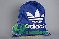 Торбы (сумки) на шнурках Adidas
