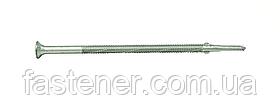 Саморез с крылышками 5,5х125, покр. Corrseal, гол. потай PH2, упак.-100 шт., Швеция