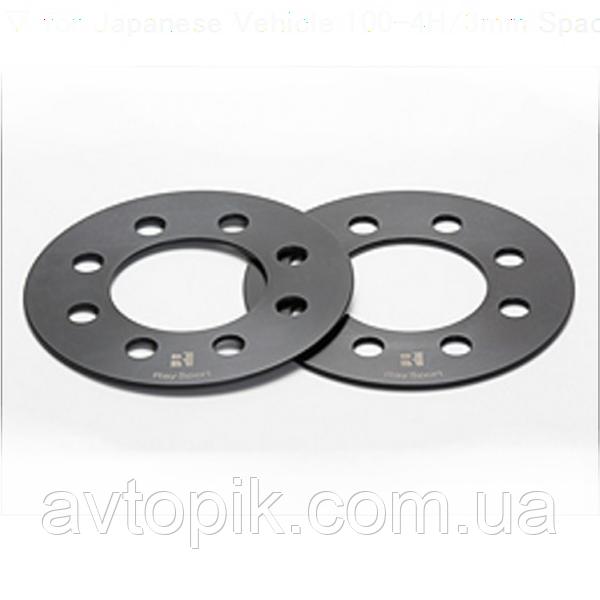 Автомобільне розширювальне кільце (Spacer) Н = 5 мм PCD4*114,3 DIA64,1