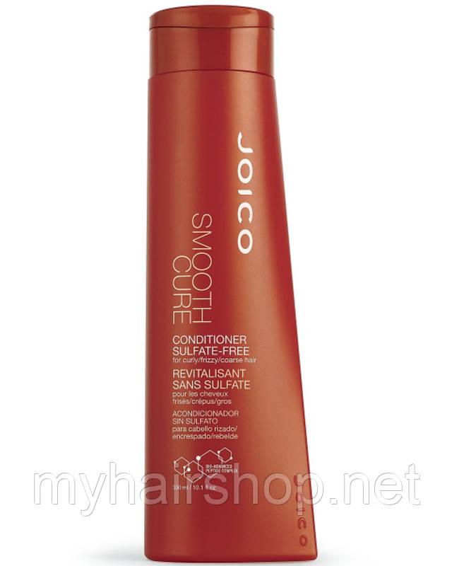 Кондиционер разглаживающий без сульфатов для кудрявых пушащихся волос Joico Smooth Cure Conditioner 300мл