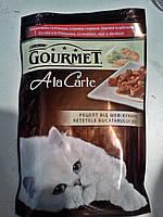 Gourmet Ala Carte - Гурме аля карт с говядиной в подливке- влажный корм для кошек
