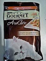 Gourmet Ala Carte - Гурме аля карт с индейкой в подливке- влажный корм для кошек