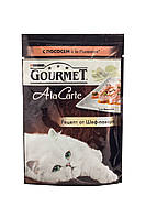 Gourmet Ala Carte - Гурме аля карт с лососем в подливке- влажный корм для кошек