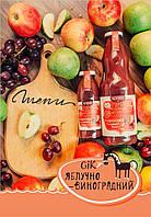 Сік Яблучно-Виноградний 1 л - КОНИК