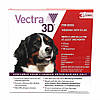 Вектра 3Д (Vectra 3D) капли на холку для собак более 40 кг.