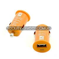 Автомобильное USB зарядное устройство 5V 1A (оранжевый)