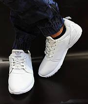 Мужские кроссовки Adidas Flux белые реплика 43р, фото 2