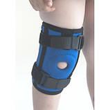 Пов'язку на колінний суглоб дитячий Алком 4035к з ребрами жорсткості, фото 2