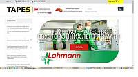 Новый дизайн сайта tapes.ua продукция 3М в Украине!
