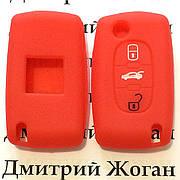 Чехол (красный, силиконовый) для выкидного ключа Fiat (Фиат) 3 кнопки