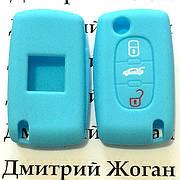 Чехол (голубой, силиконовый) для выкидного ключа Fiat (Фиат) 3 кнопки