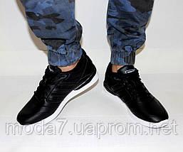 Мужские кроссовки Adidas черные реплика, фото 3