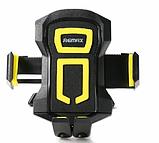 Автомобільний тримач Remax RM-C14 (кріплення вентеляционная грати), фото 4