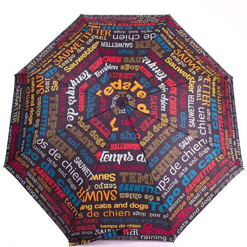 Разноцветный женский зонт, полуавтомат HAPPY RAIN (ХЕППИ РЭЙН) U42275-1 Антиветер!