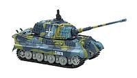 Танк на радиоуправлении микро 1:72 King Tiger со звуком синий 40MHz (танки на пульте управления)