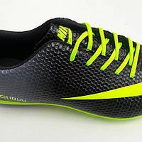 Мужские бутсы Nike