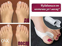 Valgus Pro Валгус Про - Гелевый фиксатор
