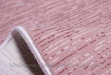 Килими турецькі у Києві однотонні блідо рожевий