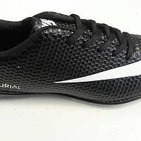 Потребительские товары  Nike футбольные оптом в Украине. Сравнить ... 6605e996d6f
