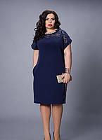 Вечернее платья для пышной красоты, размер 46-48,48-50,50-52,52-54,54-56 темно-синее