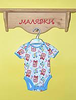 """Бодик для мальчика """"Веселые автобусы"""" (68 размер)"""