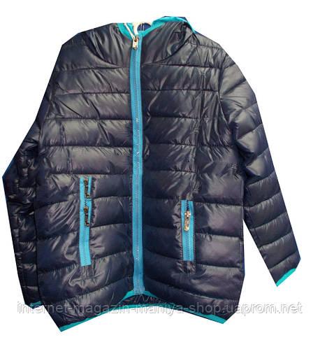 Детская куртка на мальчика (8-14 лет). Осень